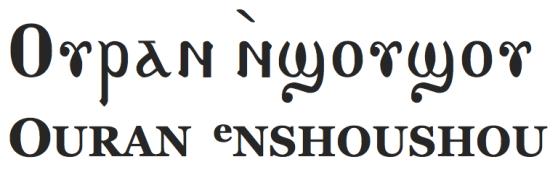 OuranEnshosho