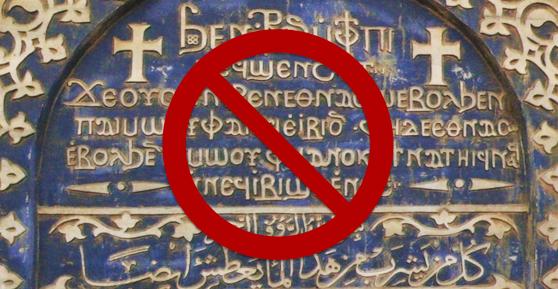Coptic Language.png