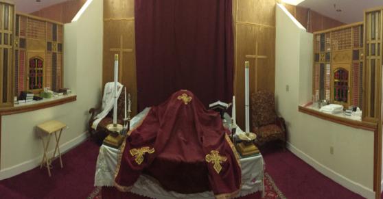 CopticAltar.png
