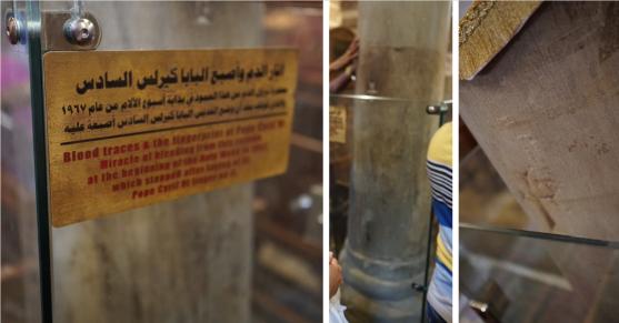 SergiusBacchus_sign_Abu_Serga_Old_Cairo_BleedingPillar2.png