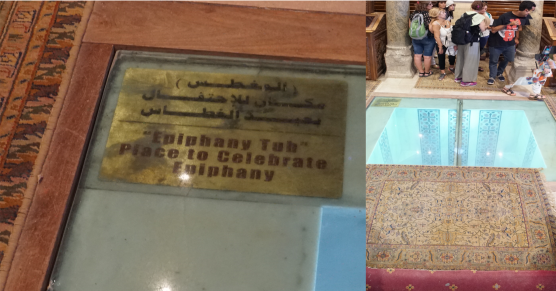 SergiusBacchus_sign_Abu_Serga_Old_Cairo_Ephiphany_Tub.png